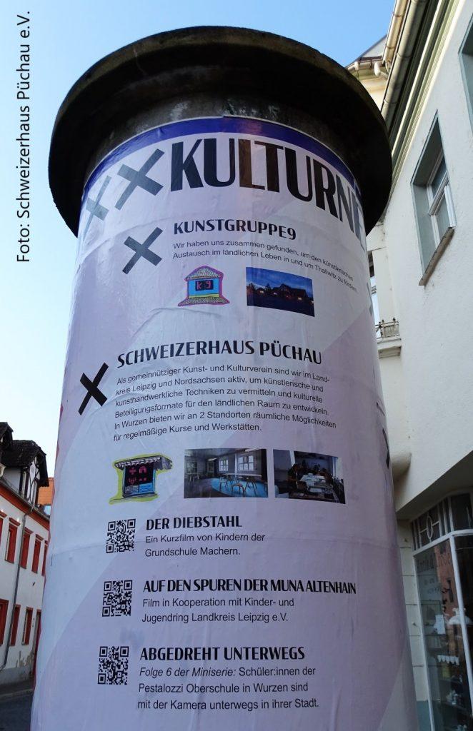 Foto einer KULTURSÄule des Schweizerhaus Püchern.